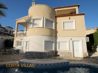 SPACIOUS 5 BED, 4 BATH DETACHED WITH POOL FOR RENT
